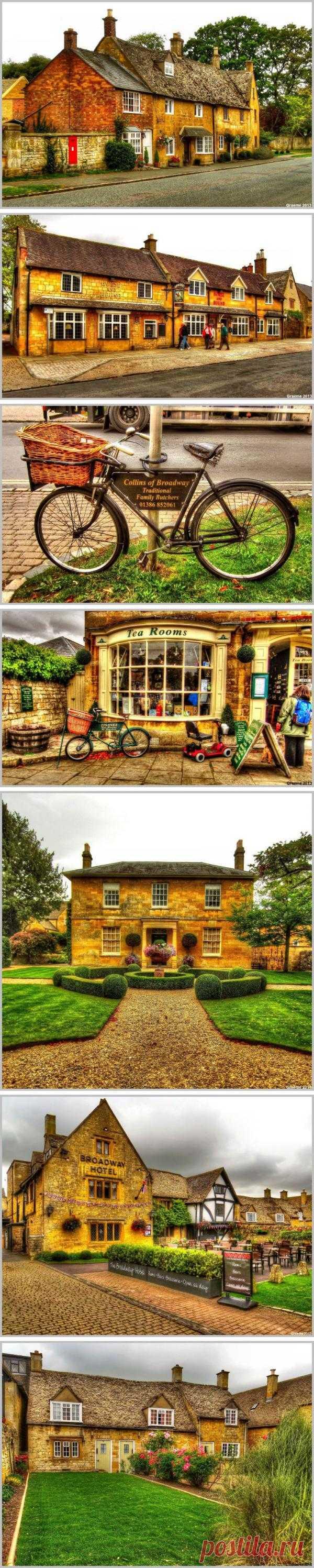 Деревня Бродвей является центром искусства и антиквариата и одной из туристических мекк Англии. Многие здания существовали здесь ещё в 16 веке. Деревня Бродвей, Великобритания