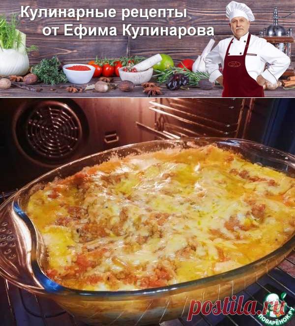 Домашняя лазанья с фаршем | Вкусные кулинарные рецепты с фото и видео