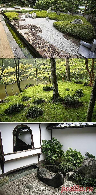 Карэсансуй, karesansui - традиционный японский сад камней
