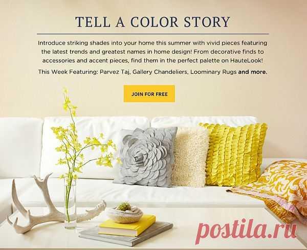 Внимание - на желтую подушку / Подушки / Модный сайт о стильной переделке одежды и интерьера
