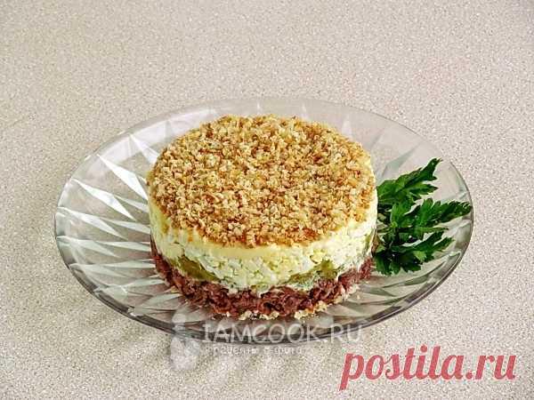 Слоеный салат «Мачо» с говядиной — рецепт с фото пошагово