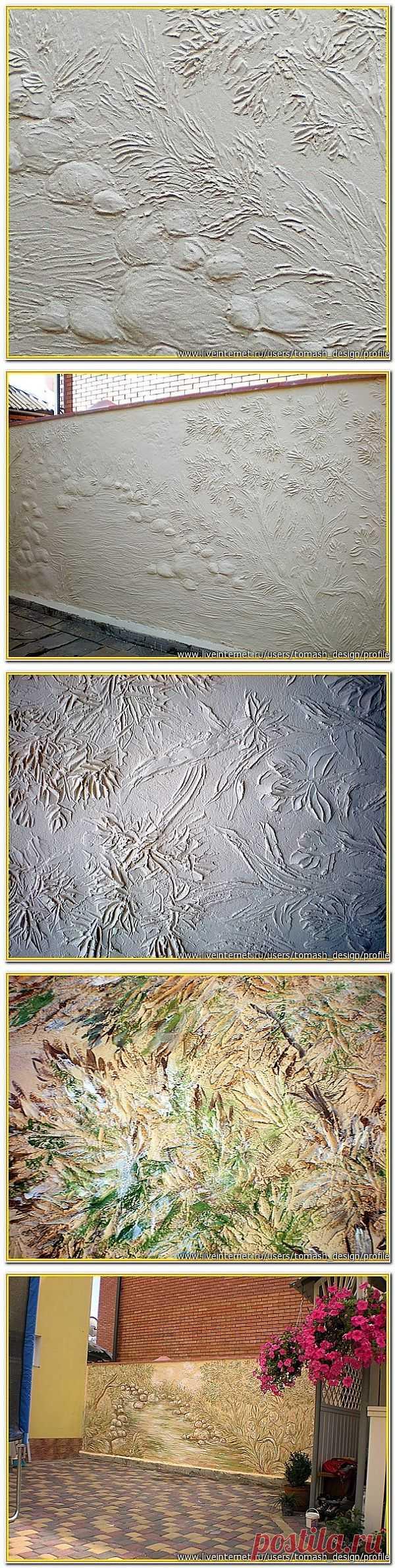 Мастер-класс от Томаш Ольги. Как сделать красивым любой бетонный забор с помощью лепки..