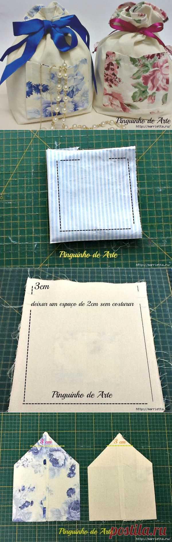 Шьем мешочки - текстильную упаковку для подарка.