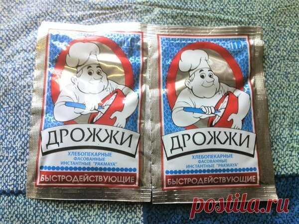Чем подкормить рассаду перца для укрепления ствола. 3 простых рецепта   Дачные секреты от Виктории Радзевской   Яндекс Дзен