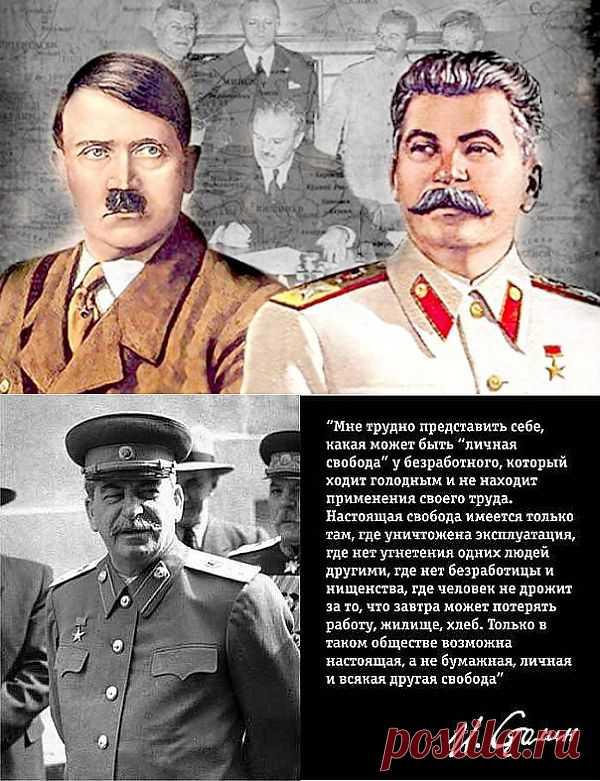 Не забудем… » Военное обозрение