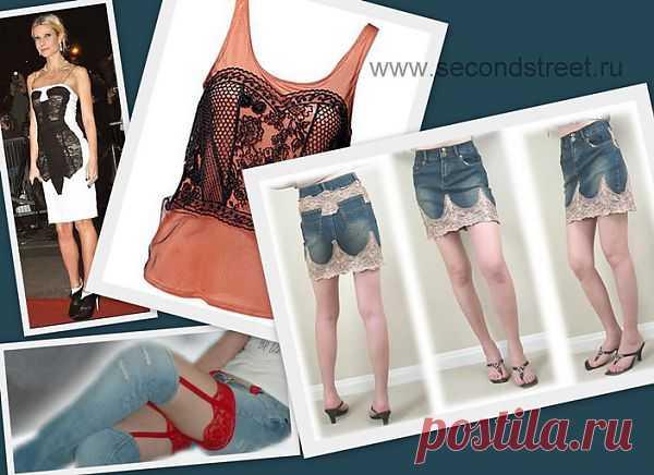 Кружево и кастомайзинг / Кружево / Модный сайт о стильной переделке одежды и интерьера