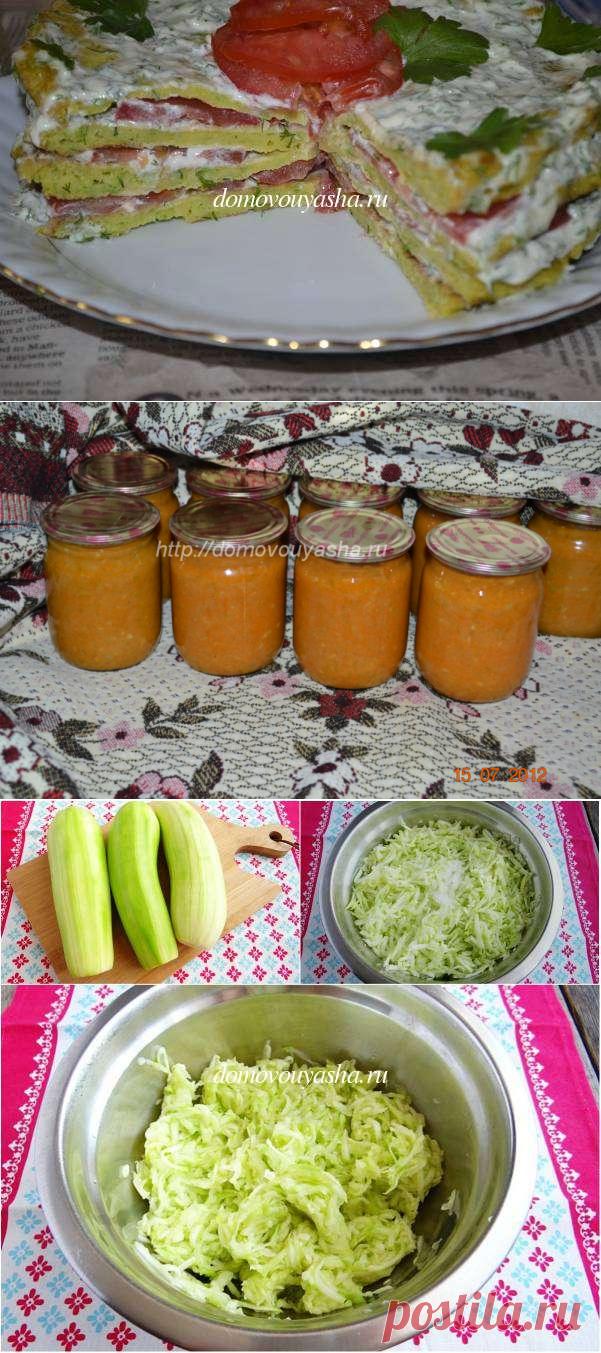 Что вкусного можно приготовить из кабачков. 13 проверенных рецептов | Народные знания от Кравченко Анатолия