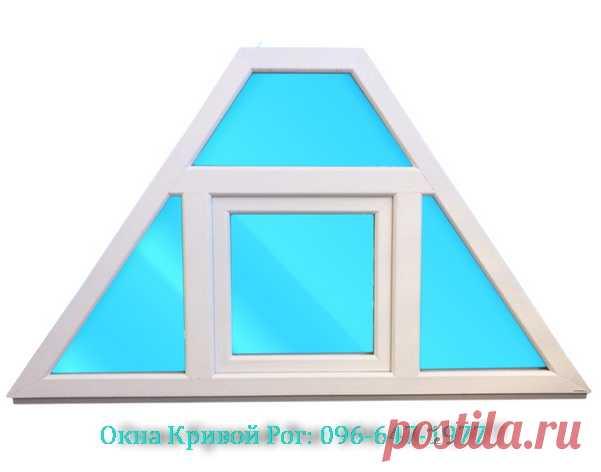 Пластиковые окна Кривой Рог | Нестандартные окна. Купить в Кривом Роге 096-647-1977