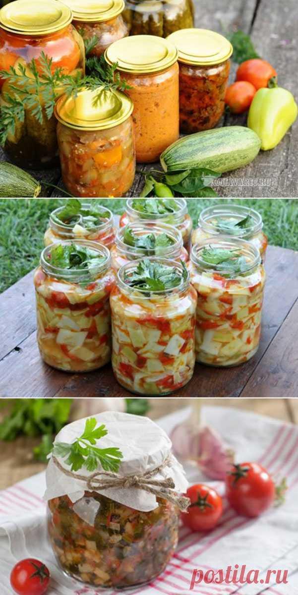 15 рецептов салатов из кабачков на зиму ⋆ Кулинарная страничка