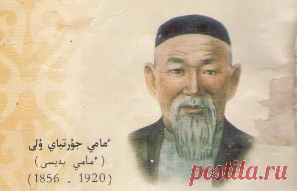 Мами би – мудрый правитель и просветитель · Публикации · Портал «История Казахстана»