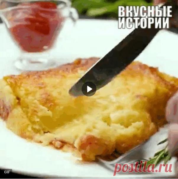 Крутецкий способ накормить всю семью - картофельная лазанья с фаршем!