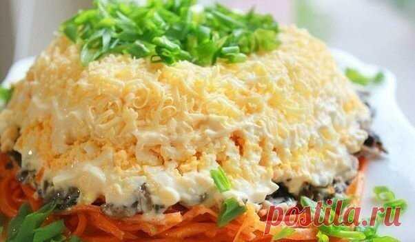Очень вкусный салат с корейской морковкой  Выкладываем слоями: морковка грибы (у меня жаренные шампиньоны) яйца тертый сыр все слои промазать майонезом сверху выкладываем зеленый лук.