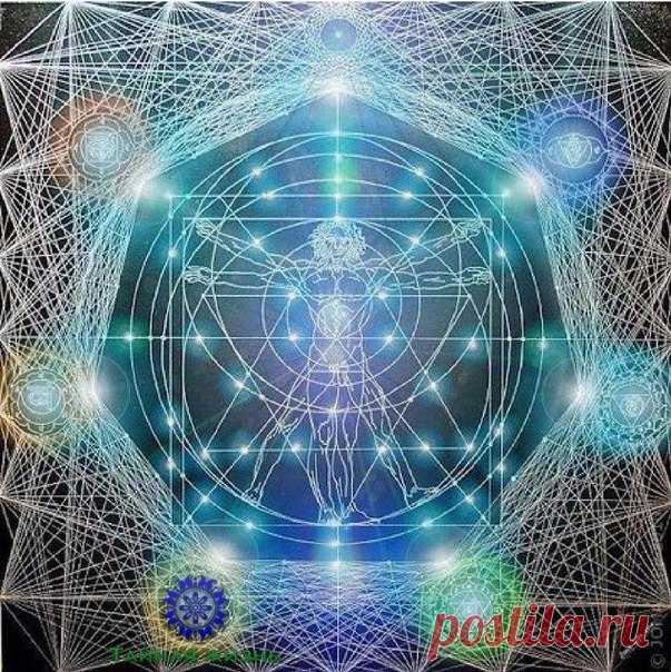 Гимнастика для энергетического поля - Путь к истинной себе