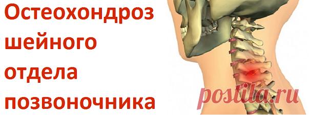 Легкий вывих ноги лечение