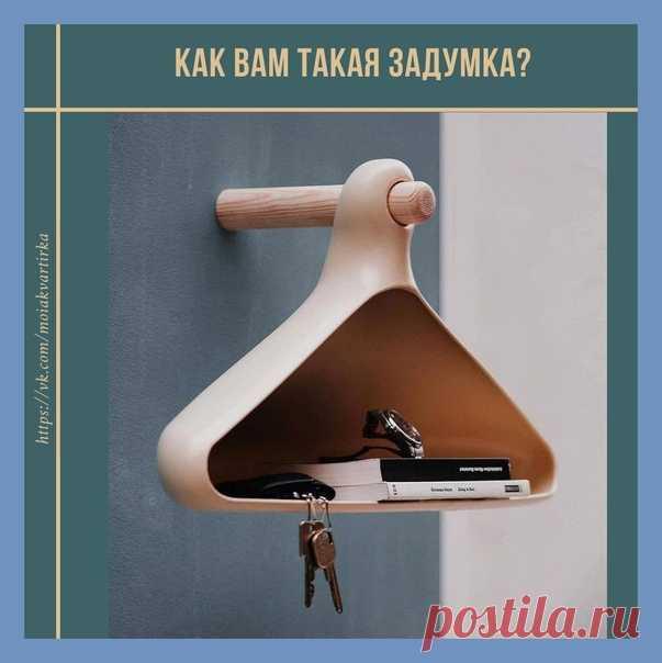 Все о дизайне интерьера Симбиoз вешaлки и пoлочки для мeлких вeщей.