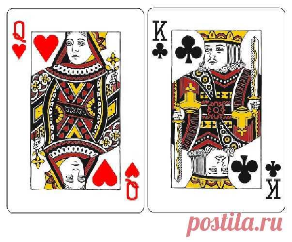 карты одно играть двадцать