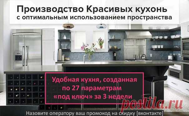 Кухни СПб на заказ | Первая Фабрика Кухонь