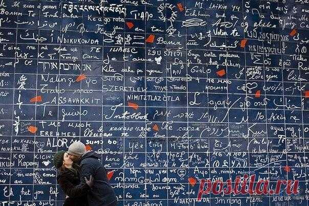 Фраза «Я тебя люблю» на разных языках
