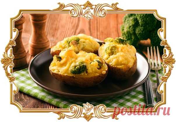 Картошка, фаршированная брокколи и сыром  Начинка из картофельной мякоти и брокколи получается очень нежной, а горчица и сыр делают её ещё вкуснее и ароматнее.  Время приготовления: Показать полностью…