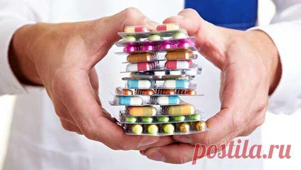 Полезная информация про лекарства!