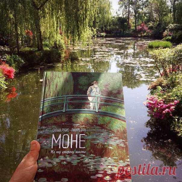 Look how our graphic biography of Monet in the artist's garden in Zhiverni remarkably looks. @annagorvits thanks that brought it there. Better and you will not think up the place for reading this graphic novel. Simply we adore our readers for such acts \ud83e\udd17 to Look through the graphic biography of the artist → mif.to\/mone