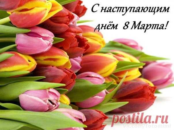 красивые картинки и открытки vk com fotomimi