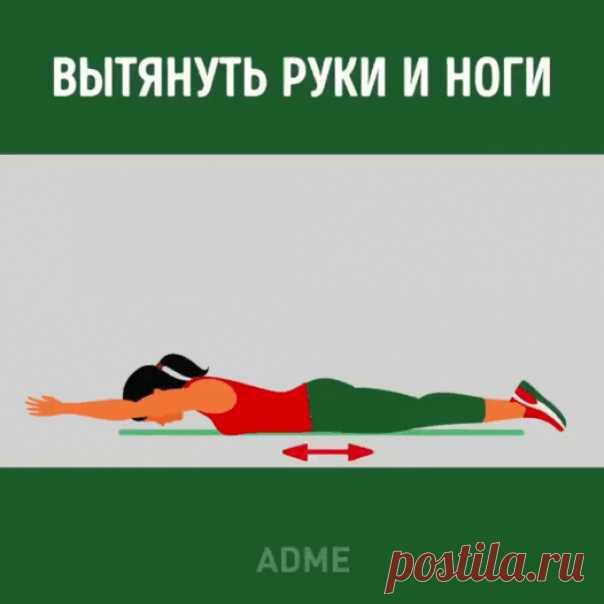 Делайте это упражнение ежедневно и фигурка будет, что надо!