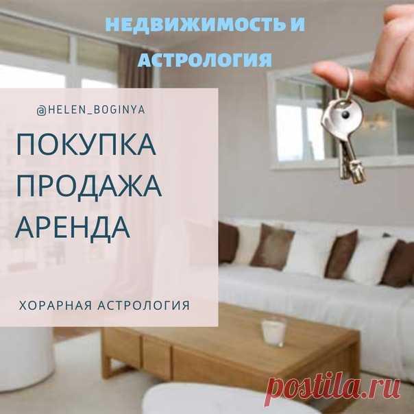 До 15 июля скидка 500 руб.  Если у вас назрел вопрос по покупке, продаже или аренде недвижимости, ее качеству, то можете обращаться vk.com/profi7 или в ватсап 89504114166.  Желательно сформулировать конкретный вопрос, например: Показать полностью…