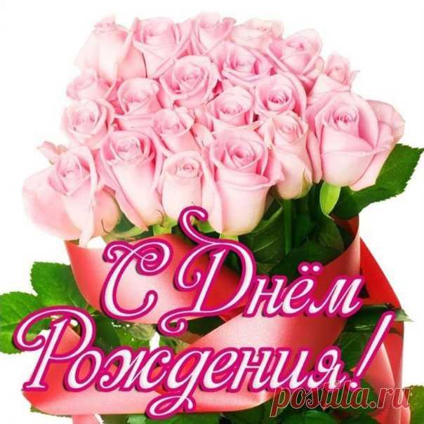 Открытка с розой с днем рождения