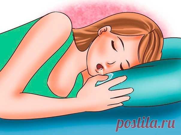 Заметили, что утром, когда вы просыпаетесь, подушка мокрая от слюны? На самом деле это реакция организма на ...  Читать продолжение в источнике...