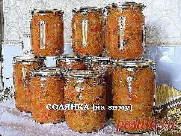 солянка на зиму со свежими огурцами