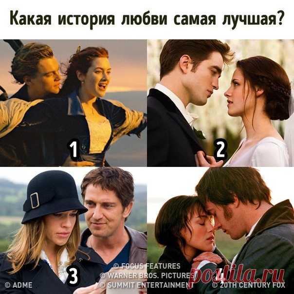 20 прекрасных фильмов о любви Googlbqi5xd креатив