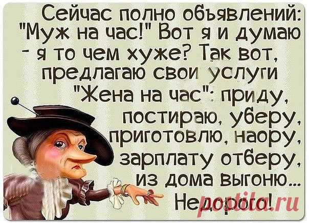 Елена Лупанова
