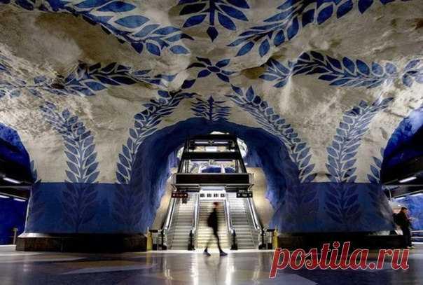 Потрясающий метрополитен Стокгольма - Путешествуем вместе
