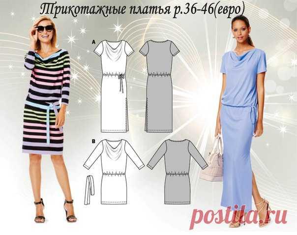 f9861c856a9 Выкройка трикотажного платья р.36-46(еu)  выкройки  мастер класс ...