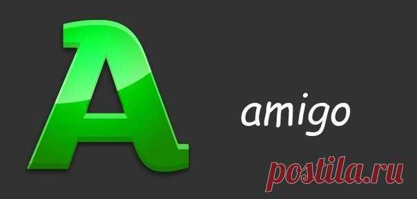 это время картинка браузера амиго связи этим