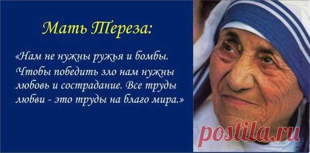 Солженицын цитаты в картинках несколько основных