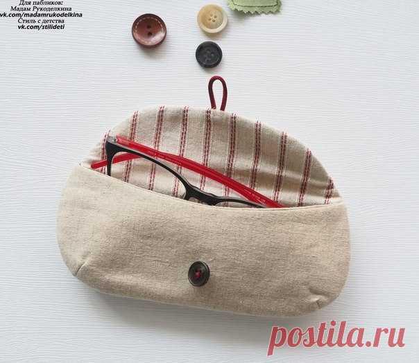 Шьем сумочку для очков. Выкройка  #выкройка  #шитье