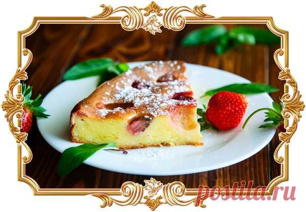 Пирог с творогом и клубникой  Простая, но очень вкусная и ароматная выпечка. Творог придаёт тесту нежность, а ягоды добавляют приятную кислинку.  Время готовки: 1 ч. 50 мин.. Показать полностью…