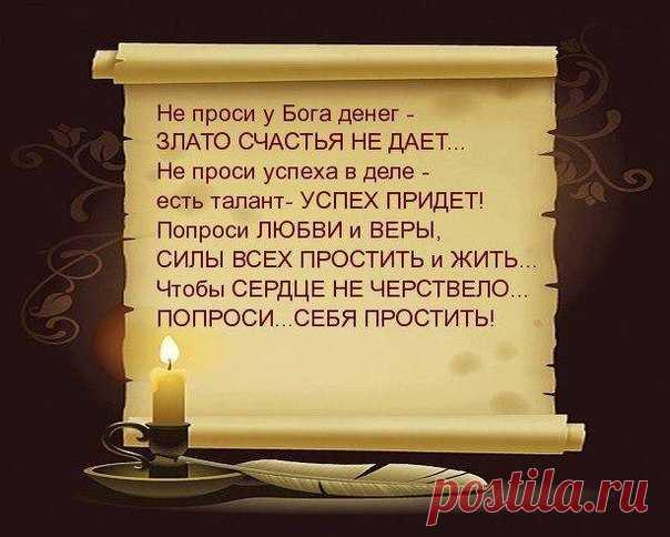 El diario Svetlana_Ch