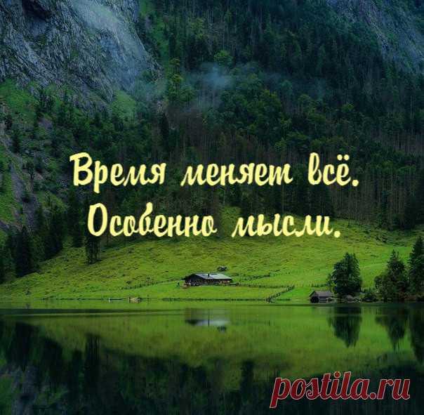 Язык может говорить что угодно, но глаза никогда не соврут.