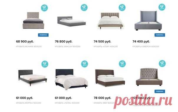 A la compra de la cama Laska Family — el colchón ortopédico por 1 rublo