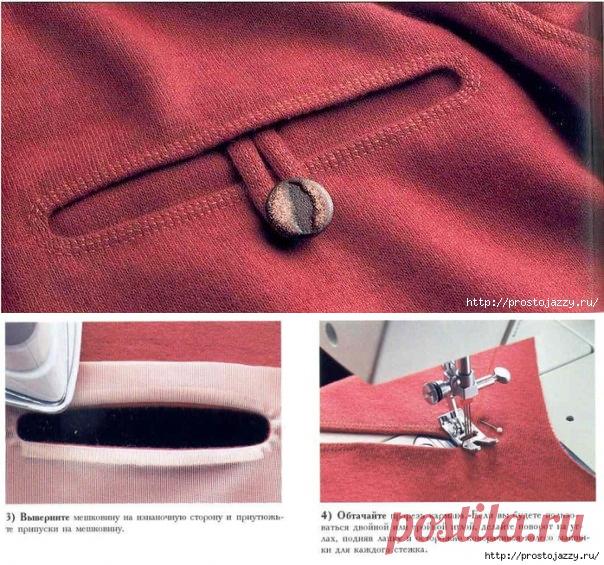 Como hacer el bolsillo cortado - el maestro la clase