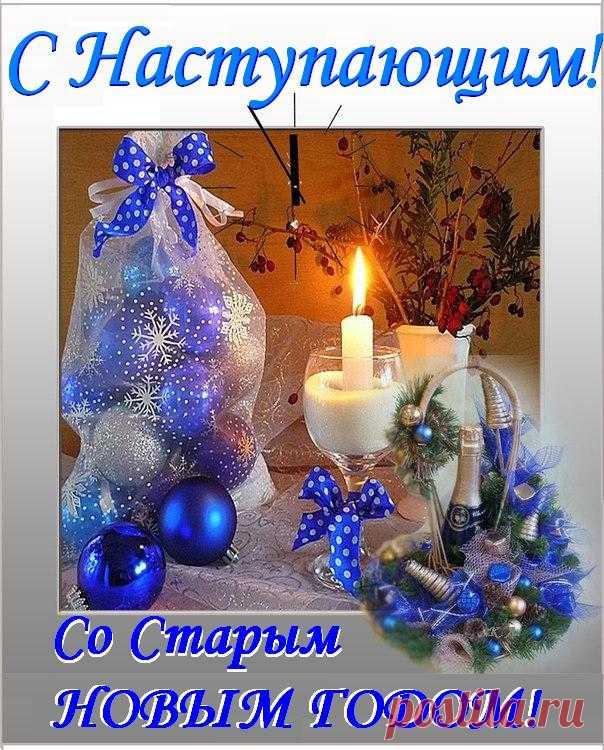 Открытки новым годом на яндексе