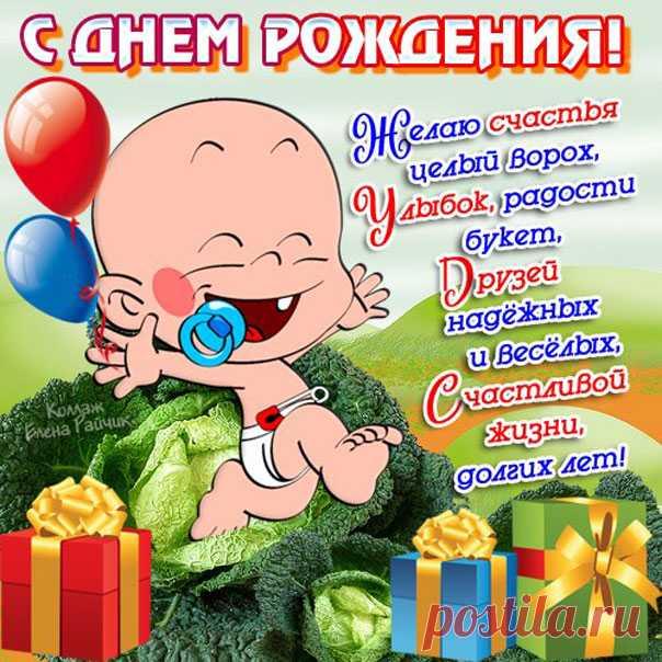 представляет поздравления брата с днем рождения его сына является