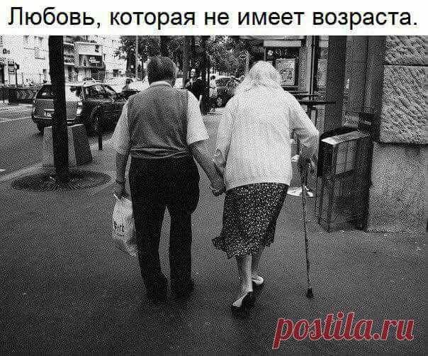Статусы о Любви и Жизни