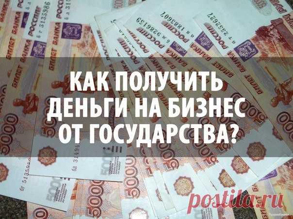 Россияне получат 250 тысяч
