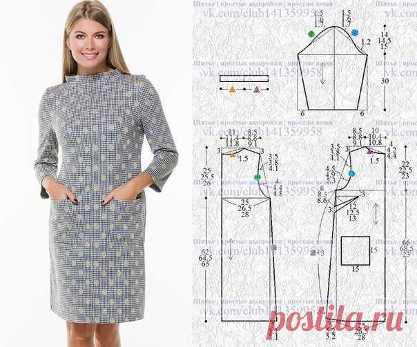 b4a76cbdb90 Трикотажное платье Remix