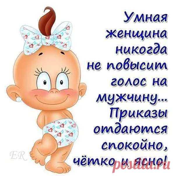 Женский юмор в картинках. Нежный юмор. Подборка №milayaya-umor-29230820052020 . Милая Я