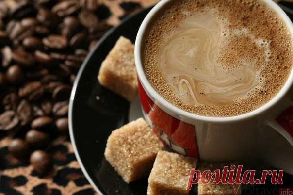 El café con el jengibre.